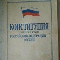 РФ :: Миша Любчик