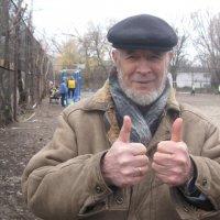 Мой отец, поэт Михаил Арошенко, любитель дворового футбола :: Алекс Аро Аро