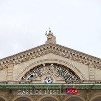 Восточный вокзал :: Фотограф в Париже, Франции Наталья Ильина