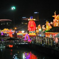 Празднование Нового Года по восточному календарю :: Андрей K.