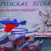 Крымская весна. :: Евсей Крымский.