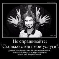 Умные мысли в картинках :: Андрей Липов