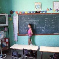 school in Trinidad :: Станислав