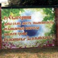 Фенино :: Валерий Самородов
