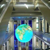 Голубая планета Земля :: Надежда