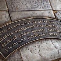 Войсковой Воскресенский Собор в станице Старочеркасской. :: Андрей Lyz