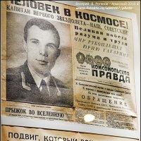 С  ДНЕМ  КОСМОНАВТИКИ, ДРУЗЬЯ!!! :: Валерий Викторович РОГАНОВ-АРЫССКИЙ