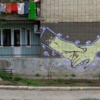 Романтичное граффити :: Татьяна Смоляниченко