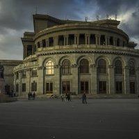 Армянский театр оперы и балета имени А. А. Спендиарова. :: Анатолий Щербак