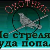 Предупреждение подмосковным фотографам. :: Анатолий. Chesnavik.