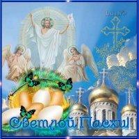 Друзья поздравляю Всех с праздником ! От всей души желаю всего самого наилучшего ! :: Александр Селезнев