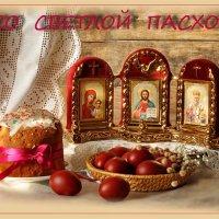 ♥♥♥ :: Светлана