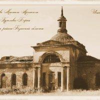 Церковь архангела Михаила :: Дмитрий Зенин