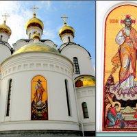 Храм Святой Троицы при Свято-Иверском женском монастыре :: Нина Бутко