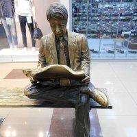 """""""Мужчина читающий газету"""" :: Tarka"""