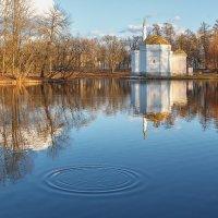 Екатерининский Парк, Царское село :: Александр Кислицын