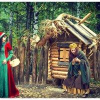Красная шапочка в гостях у бабушки :: Gegrey К.