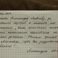 Текст... :: Александр Яковлев  (Саша)
