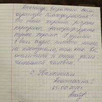 Неужели... :: Александр Яковлев  (Саша)