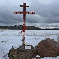 Поклонный крест :: Vladimir Semenchukov