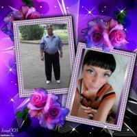 дочка и я :: Владимир