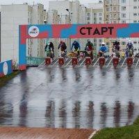 Старт под дождем. :: Татьяна Помогалова