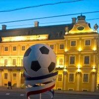 Футбольная столица :: Митя Дмитрий Митя