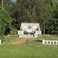 Братская могила №2 у пос. Синимяэ :: Елена Павлова (Смолова)