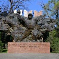 Мемориал воинской славы в Алма-Ате. :: Anna Gornostayeva