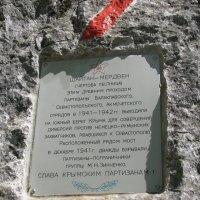 Вечная память победителям! :: Варвара