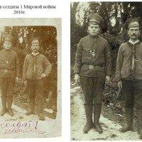 Наши предки в Первой мировой войне :: Любовь Белянкина