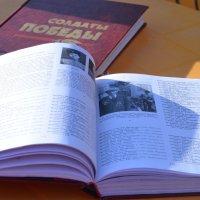 светлой памяти героям войны :: Таня Фиалка
