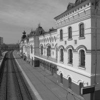 Железнодорожный вокзал :: Марина Белоусова