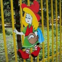 Сказочные персонажи на заборе в Наташинском парке. Люберец. :: Ольга Кривых
