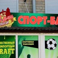 Ёрш по-ростовски :: Нина Бутко