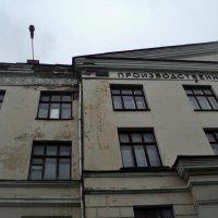 Старинные дома, свидетели и судьи... :: Ольга Кривых