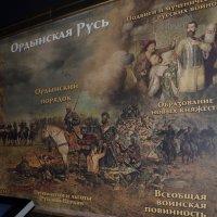 из истории Руси :: Галина R...