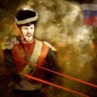 За Отечество! :: Виктор Никаноров