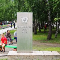 Комсомольцам 2017 года :: kaban-4eg Алтайский