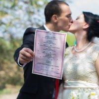 Первый совместный документ :: Екатерина Полина