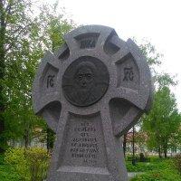 Памятник посвященный верующим погибшим за  христианскуюверу. :: Светлана Калмыкова