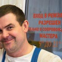 Коллега :: Юрий Плеханов