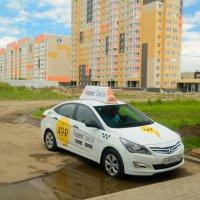 Яндекс такси :: Сергей Черепанов
