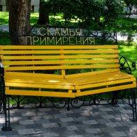 Приглашение к примирению... :: Тамара (st.tamara)