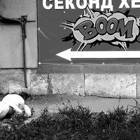 Зарисовки :: Виктор Никитенко
