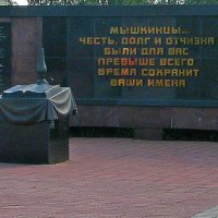 ЧЕСТЬ.ДОЛГ.РОДИНА. :: Анатолий Восточный