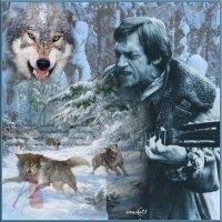 Охота на волков :: Любовь ***