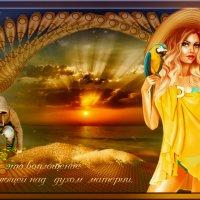 Вечер, море... :: Lyubov Zomova