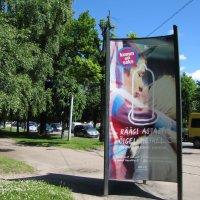 Полезная реклама ) :: veera (veerra)