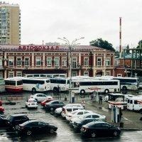 Автовокзал. Краснодар. :: Savelii Alekseev